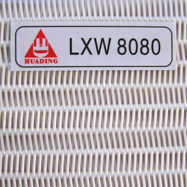 LXW8080